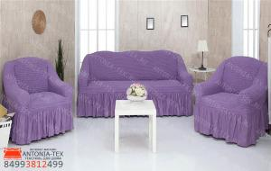 Чехлы на диван и кресла Жатка с оборкой Сиреневый