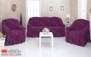 Чехлы на диван и кресла Жатка с оборкой Сливовый