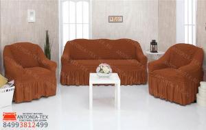 Чехлы на диван и кресла Жатка с оборкой Темно-Рыжий
