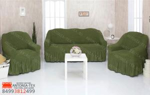 Чехлы на диван и кресла Жатка с оборкой Зеленый