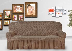 Чехол на диван Karteks буклированый жаккард с оборкой DIADEMA-02
