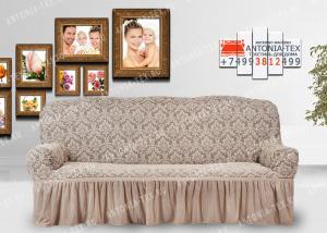 Чехол на диван Karteks буклированый жаккард с оборкой DIADEMA-04