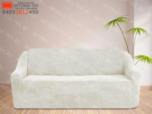 Чехол на диван плюшевый Venera Soft Молочный