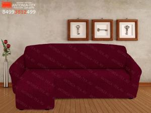 Чехол на угловой диван с выступом (оттоманкой) слева Бордовый