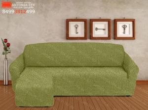 Чехол на угловой диван c выступом (оттоманкой) левый Фисташковый