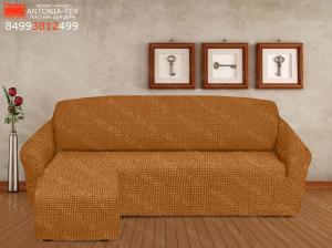 Чехол на угловой диван с оттоманкой выступом слева Горчица