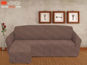 Чехол на угловой диван c выступом (оттоманкой) левый Какао