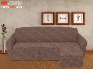Чехол на угловой диван с выступом (оттоманкой) справа Какао