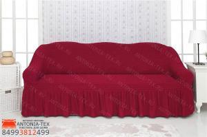Чехол на диван с оборкойБордовый