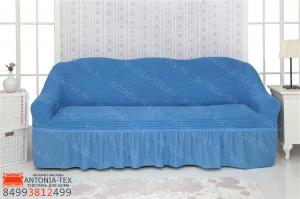 Чехол на диван с оборкойГолубой