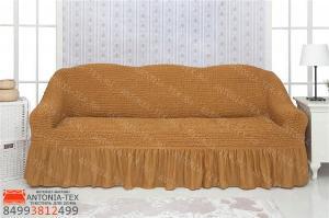 Чехол на диван с оборкойГорчица