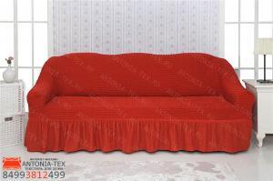 Чехол на диван с оборкойТерракотовый