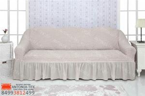 Чехол на диван с оборкойКремовый