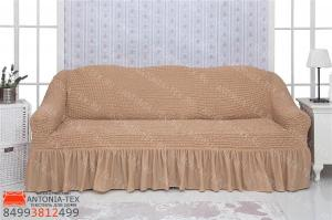Чехол на диван с оборкойМедовый