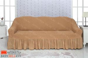 Чехол на диван с оборкойПесочный
