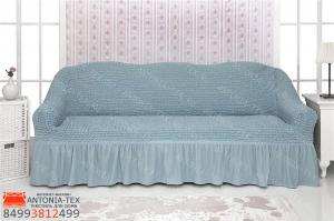 Чехол на диван с оборкойСеро-голубой