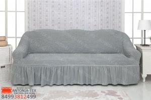 Чехол на диван с оборкойСерый