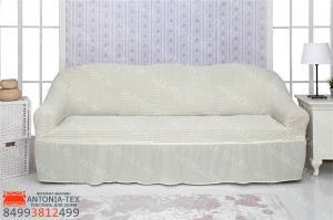Чехол на диван с оборкойСливочный