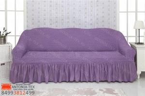 Чехол на диван с оборкойСиреневый