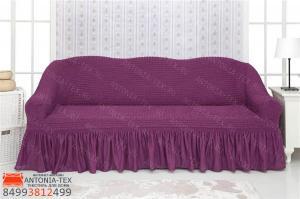 Чехол на диван с оборкойСливовый