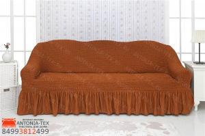 Чехол на диван с оборкойТемно-Рыжий