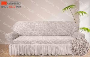 Чехол на диван жаккард с оборкой Вензель кремовый