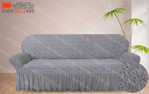 Чехол на диван жаккард с оборкой Вензель серый