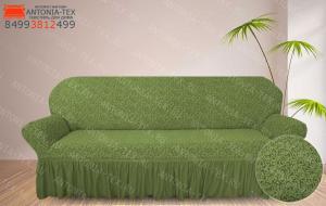 Чехол на диван жаккард с оборкой Вензель зеленый