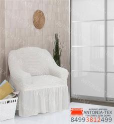 Чехол на кресло с оборкой Натуральный