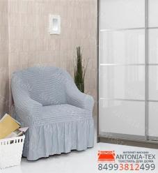 Чехол на кресло с оборкой Серый