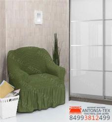 Чехол на кресло с оборкой Зеленый