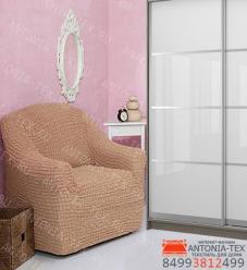 Чехол на кресло без оборки Медовый