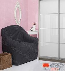 Чехол на кресло без оборки Антрацит