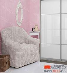 Чехол на кресло без оборки Кремовый