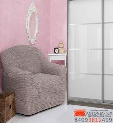 Чехол на кресло без оборки Жемчужный