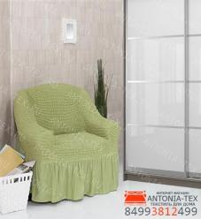 Чехол на кресло с оборкой Фисташковый