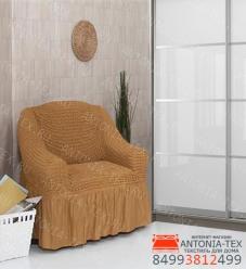 Чехол на кресло с оборкой Горчица