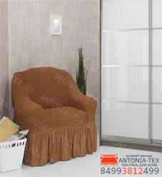 Чехол на кресло с оборкой Коричневый