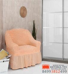 Чехол на кресло с оборкой Персик