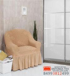 Чехол на кресло с оборкой Песочный