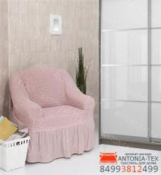 Чехол на кресло с оборкой Пудра