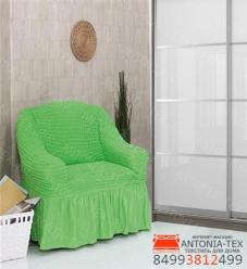 Чехол на кресло с оборкой Салатовый