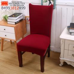 Чехол на стул эластичный однотонный без оборки Бордовый