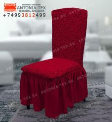 Чехол на стул со спинкой Melissa(Riksor)Жаккард Бордовый (комплект 4 шт)