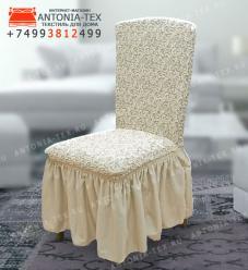 Чехол на стул со спинкой Melissa(Riksor)Жаккард Натуральный (комплект 4 шт)