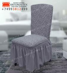 Чехол на стул со спинкой Melissa(Riksor)Жаккард Серый (комплект 4 шт)
