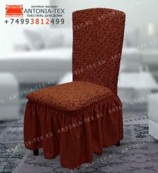 Чехол на стул со спинкой Melissa(Riksor)Жаккард Шоколад (комплект 4 шт)