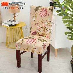 Чехол на стул со спинкой универсальный Лаура