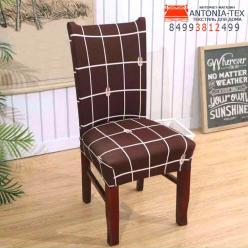 Чехол на стул эластичный с рисунком без оборки Луиджи