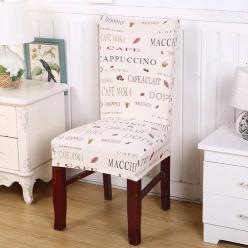 Чехол на стул со спинкой универсальный Люсия